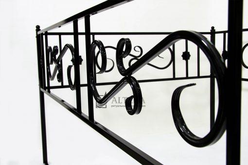 ограда на кладбище с элементами ковки №1 Н40, металлическая с порошковой краской. Окрашивание на заводе Альтера. Altera Prof